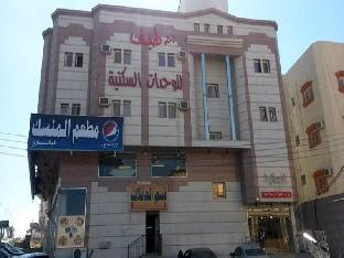 Ahla Taef Residential Units