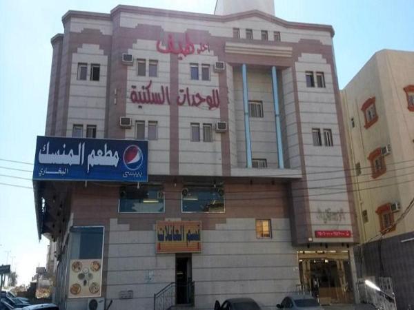 Ahla Taef Residential Units Abha