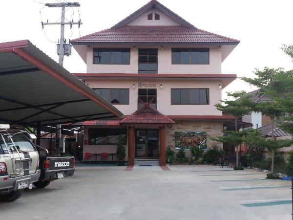 Kaew Place Chiang Rai
