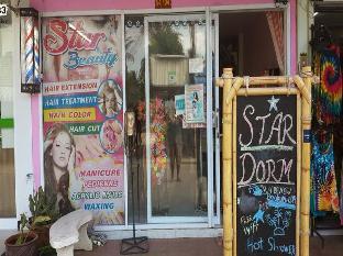 スター ドミトリー Star Dormitory