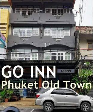 GO INN Phuket Old Town โก อินน์ ภูเก็ต โอลด์ทาวน์