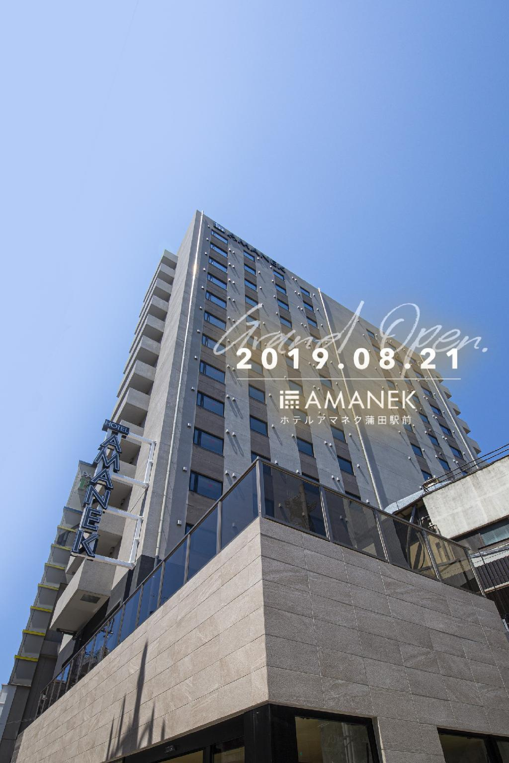 Hotel AMANEK Kamata Ekimae
