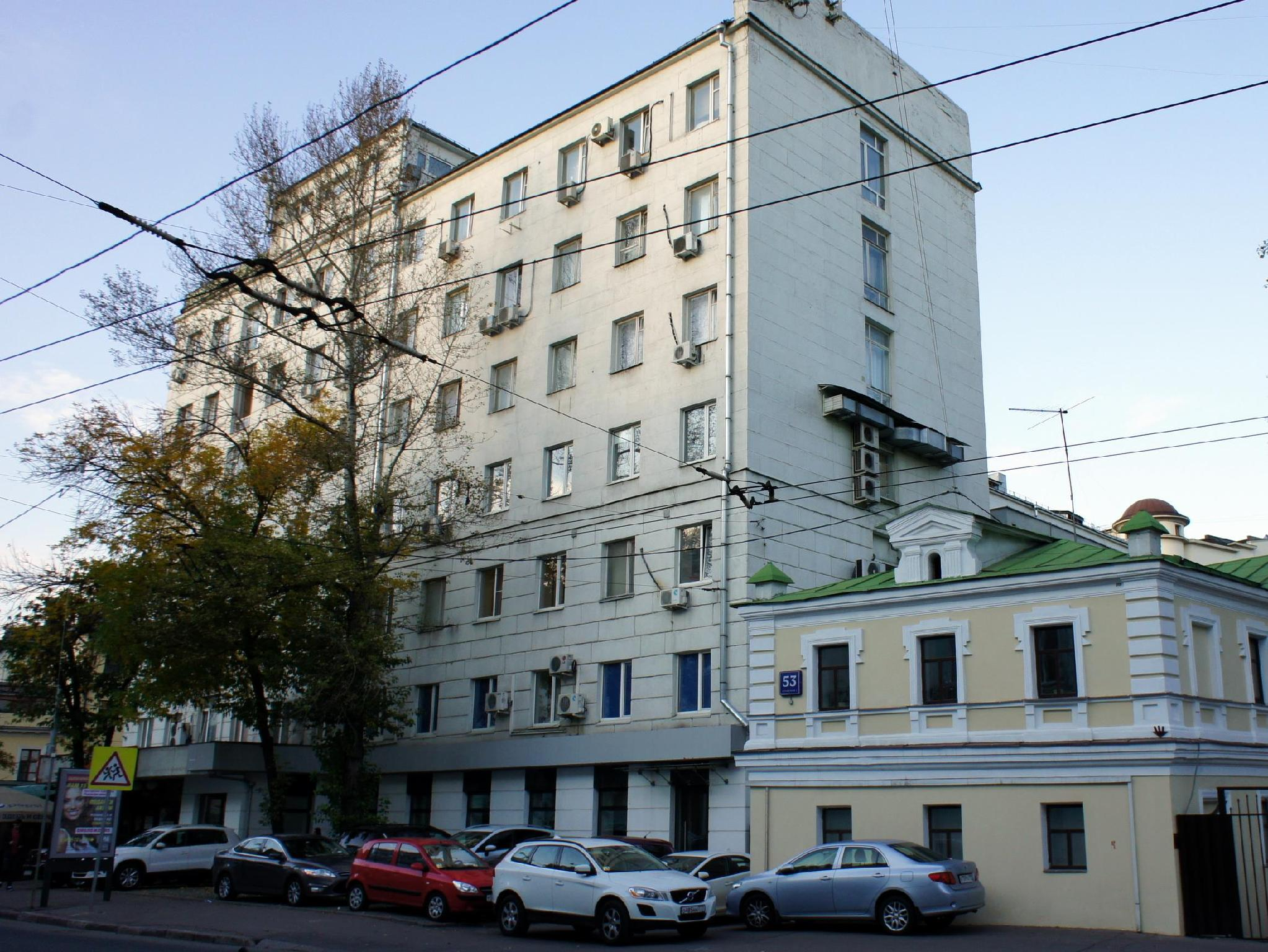 Art House Hostel On Polyanka