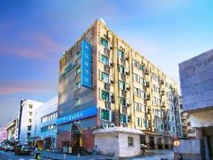 หานติง อี้หลาน โฮเต็ล หางโจว เวสต์ เลค จี้เฟิง โร้ด บรานช์ (Hanting Elan Hotel Hangzhou West Lake Jiefang Road Branch)