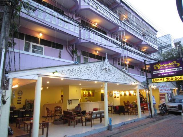 โรงแรมสวัสดี เวลคัม อินน์ – Sawasdee Welcome Inn Hotel