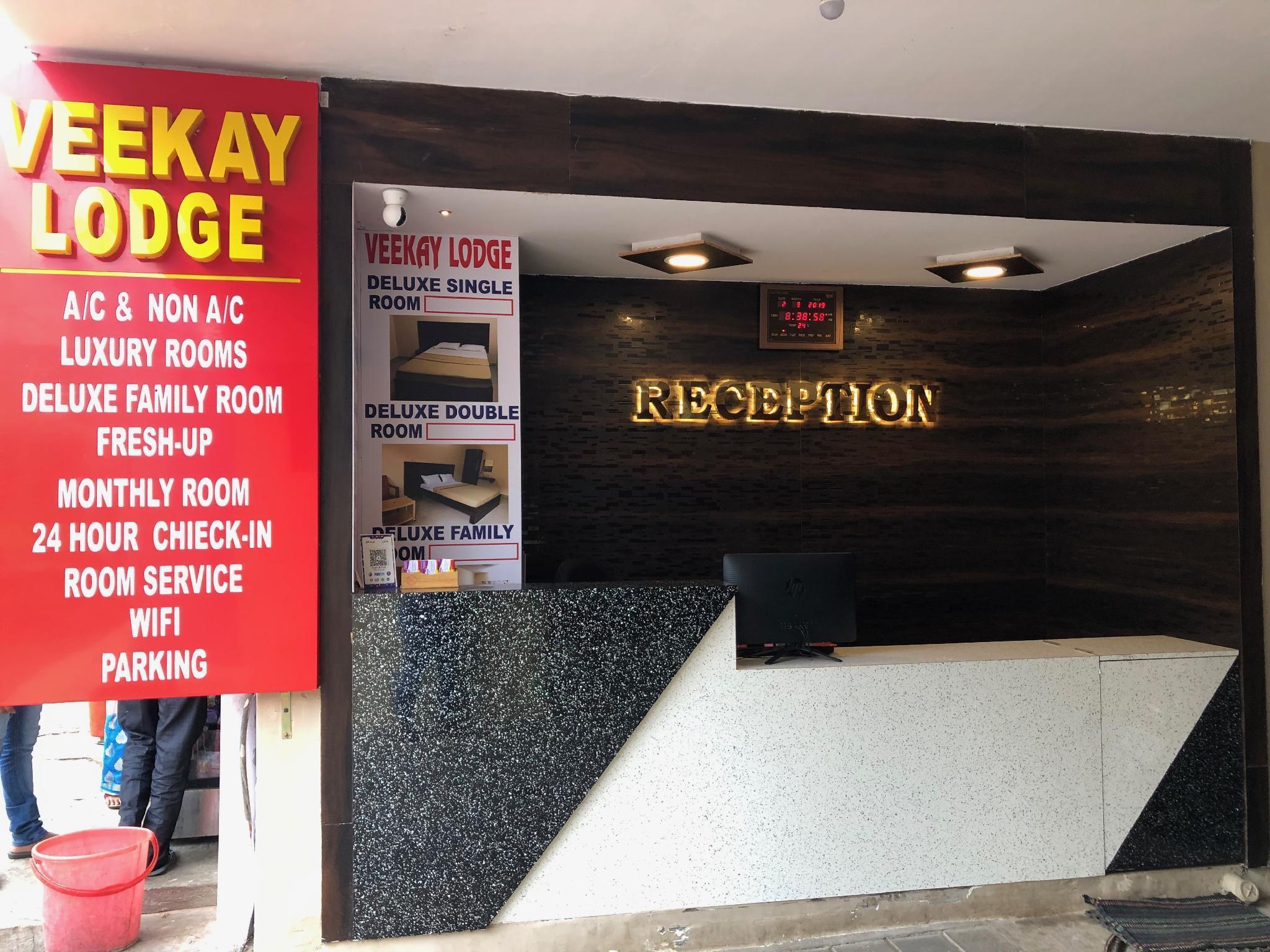 Veekay Lodge