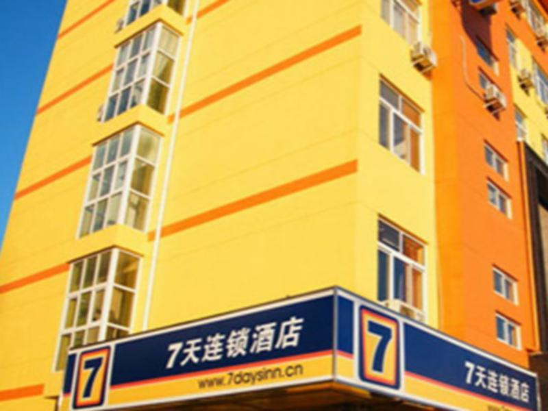 7 Days Inn Nanchang Ding Gong Road