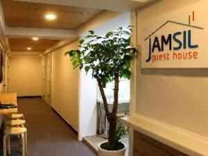 (Jamsil Guesthouse)