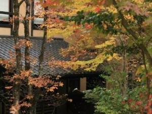 旅館わかば (Ryokan Wakaba)