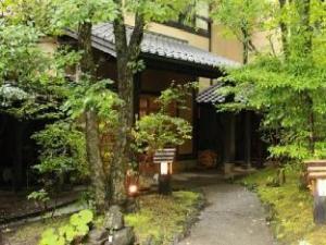 Ryokan Wakaba