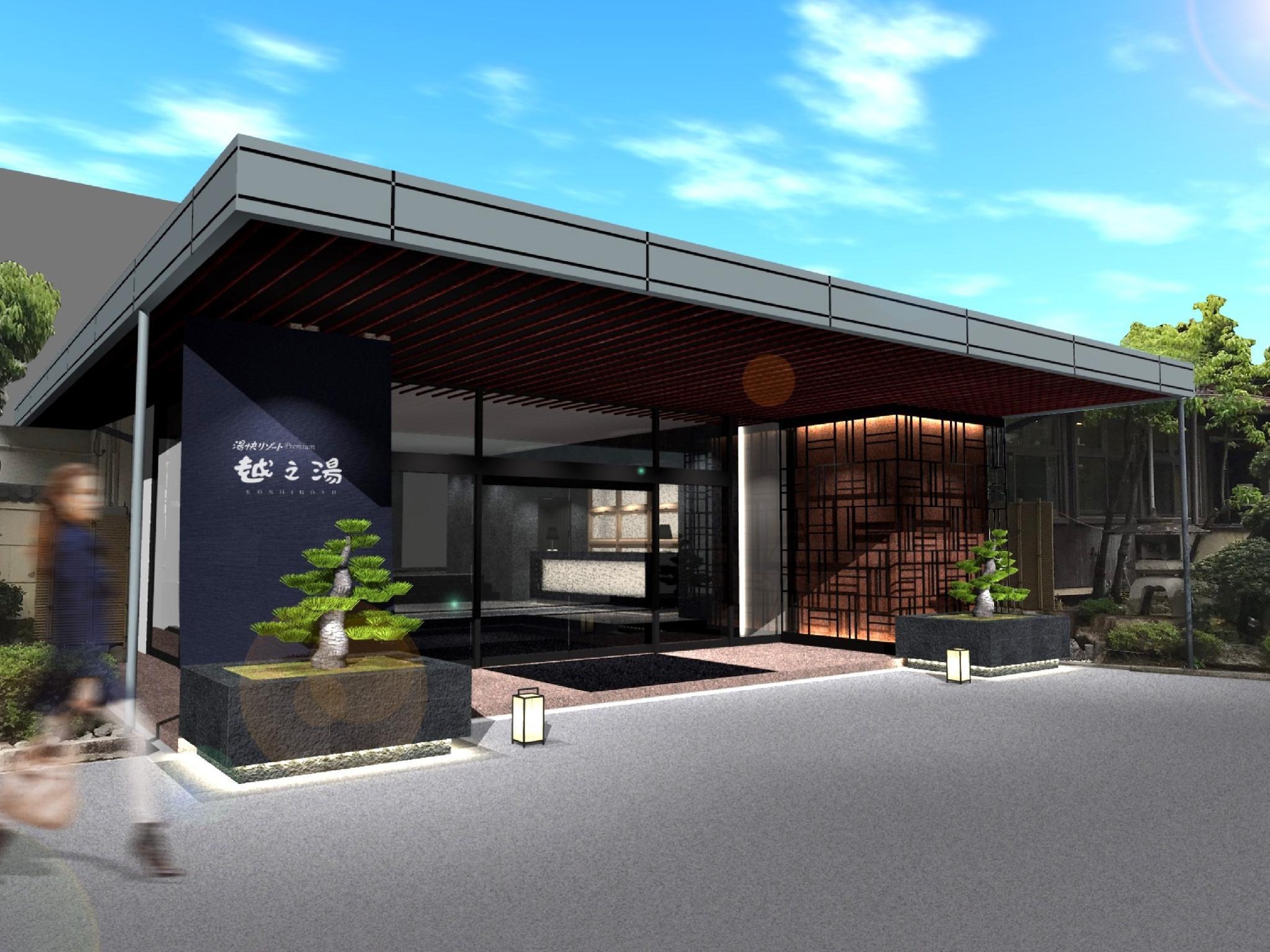 Yukai Resort Nanki Katsuuraonsen Koshinoyu Premium