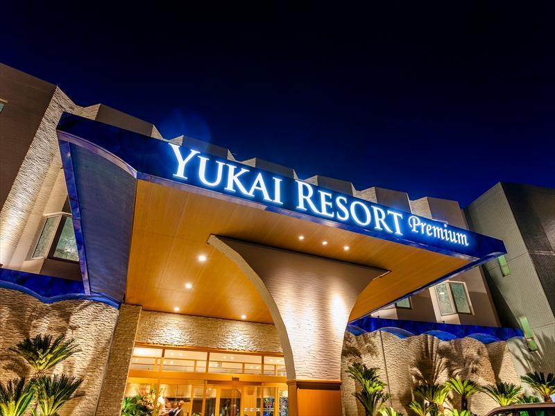 Yukai Resort Nanki Shirahamaonsen Hotel Senjo Premium