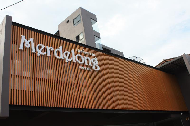 Merdelong Hotel