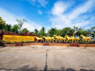タンシラ リゾート ブリーラム Thansila Resort Buriram