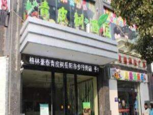 Green Tree Inn Vatica Hunan Yueyang Pedsetrian Street Beifudao Hotel