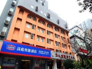 Hanting Hotel Chongqing Daping Branch