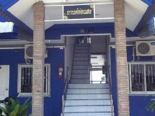カーンコルザン マンション  Karnkorsang Mansion