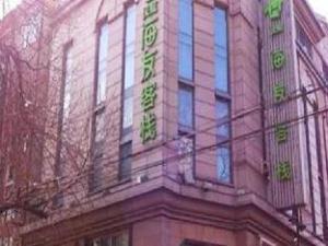 Hi Inn Hotel Tianjin Bin Jiang Dao