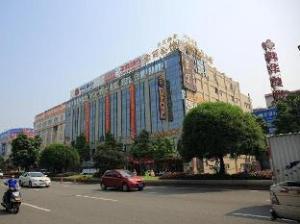 7 Days Inn Zhongshan Xiaolan Town Daxin Xinduhui Branch