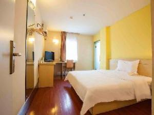 7 Days Inn Wuhan Beihu Branch