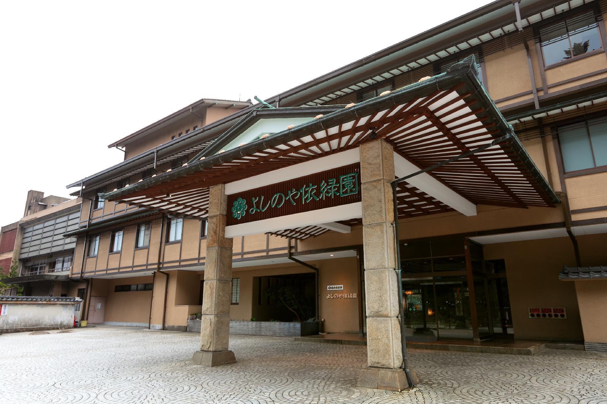Yukai Resort Yamanakaonsen Yoshinoya Irokuen Kaiseki