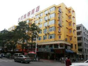 7 Days Inn Shantou Jinyuan Road Fairwood Branch