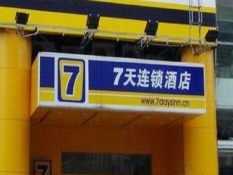 7 Days Inn Kaifeng Stone Bridge Port Henan University Branch