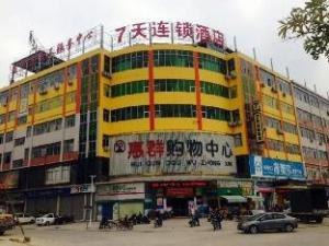 7 Days Inn Jiangmen Hi-Tech District Employee Service Branch