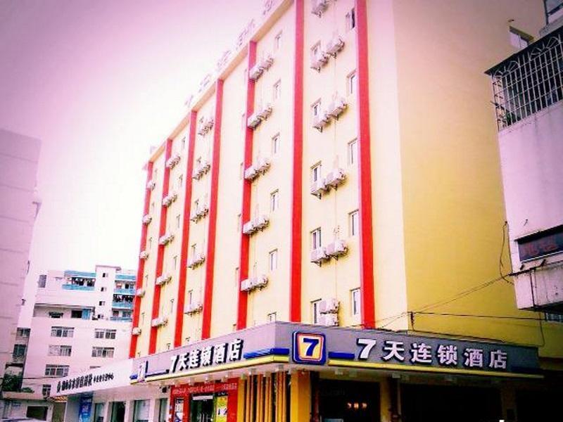 7 Days Inn Jiangmen Heshan Branch
