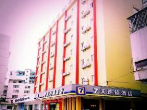 7 Days Inn Jiangmen Heshan Branch