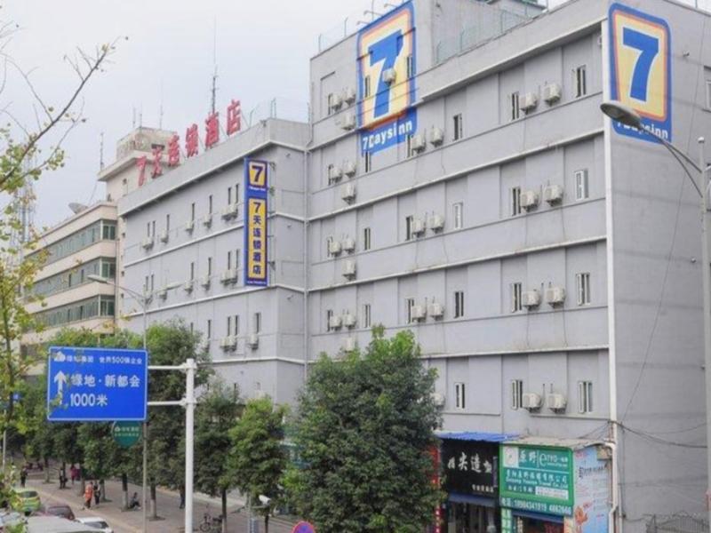7 Days Inn Guiyang Baiyun Baijin Branch