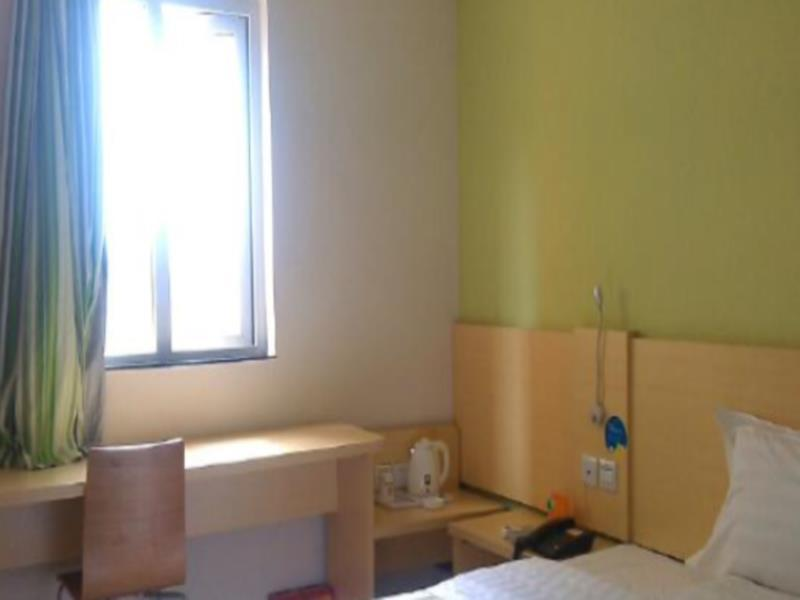 7 Days Inn Guiyang Baiyun District Centre Branch