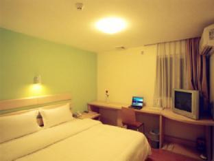 7 Days Inn Daqing Ranghu Road Quxinchao Branch 5