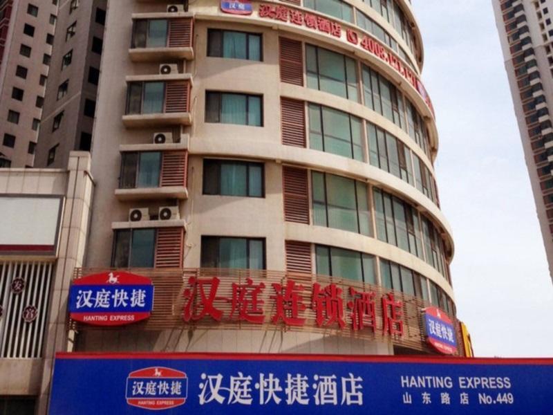Hanting Hotel Qingdao Shandong Road