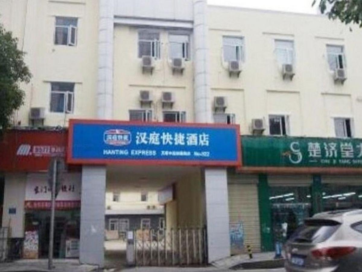 Hanting Hotel Changsha Furong Middle Road Xiangchun Road
