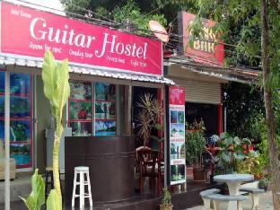 Guitar Hostel กีตาร์ โฮสเทล