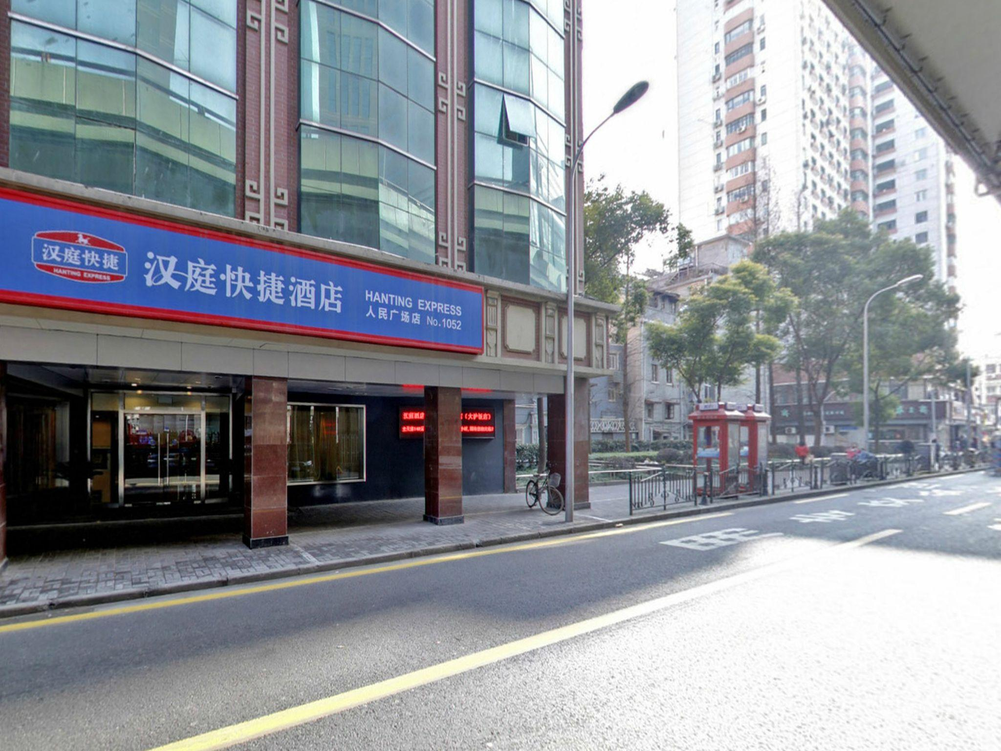 Hanting Hotel Shanghai People Square