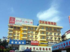 7 Days Inn Baoji Railway Station Branch