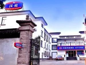 Hanting Hotel Suzhou Guanqian Jingde Road Branch