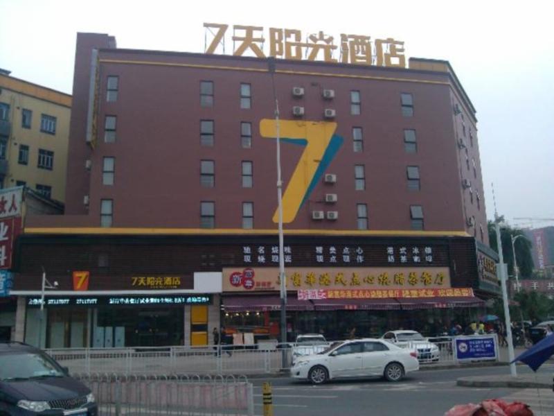 7 Days Inn Shenzhen Gong Ming Bus Station Branch