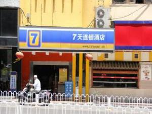 7 Days Inn Kunming Qingnian Road