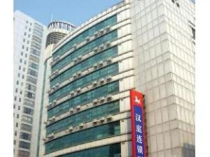 關於漢庭常州南大街酒店 (Hanting Hotel Changzhou South Street Branch)