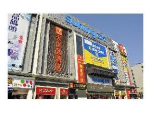 7 Days Inn Guangzhou Chebei Metro Suning Square