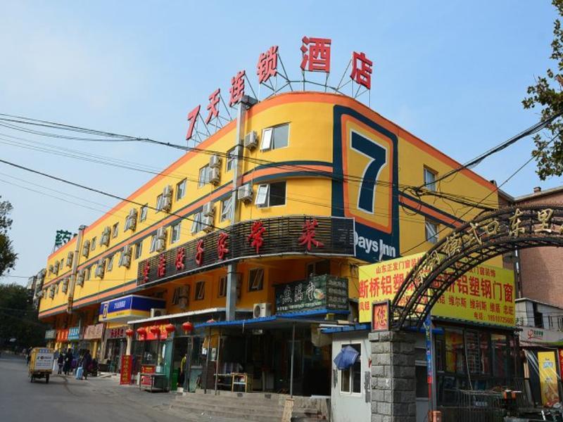 7 Days Inn Beijing Pingguoyuan Subway Station Jinding North Street