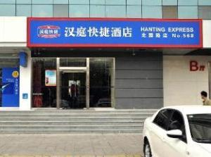 Hanting Hotel Linyi Beiyuan Road Branch