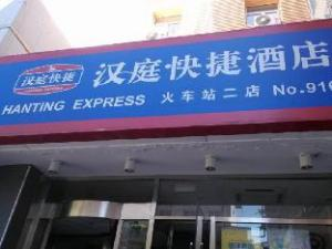汉庭保定朝阳南大街酒店 (Hanting Hotel Baoding Chaoyang South Branch)