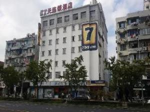 7 Days Inn Shanghai Wujiaochang Wanda Plaza Branch