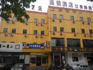7 Days Inn Shanghai Jinjiang Park Branch