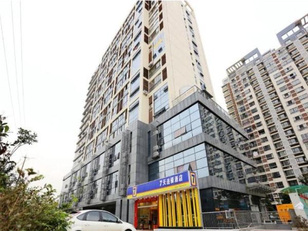 7 Days Inn Nanjing Tian Yin Da Dao Subway Station Branch Nanjing