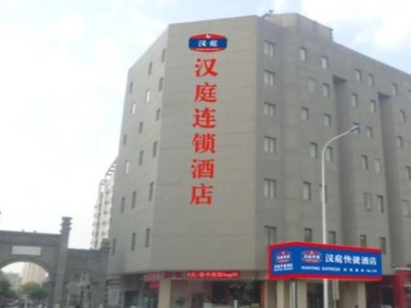 Hanting Hotel Tianjin Zhongshan Road Meiyuan